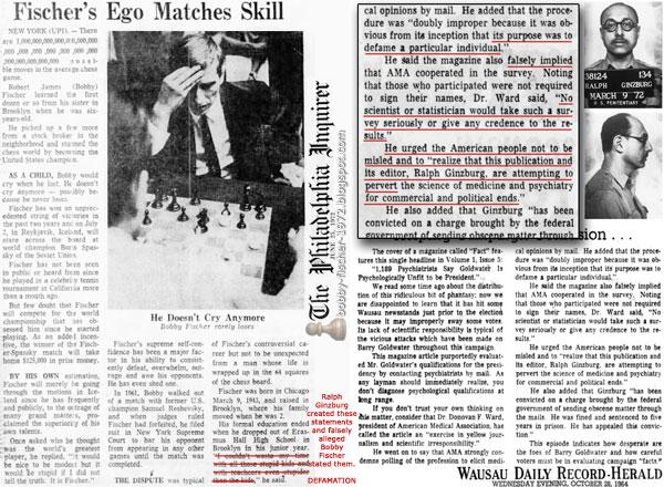 Fischer's Ego Matches Skill