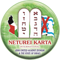 Neturei Karta International